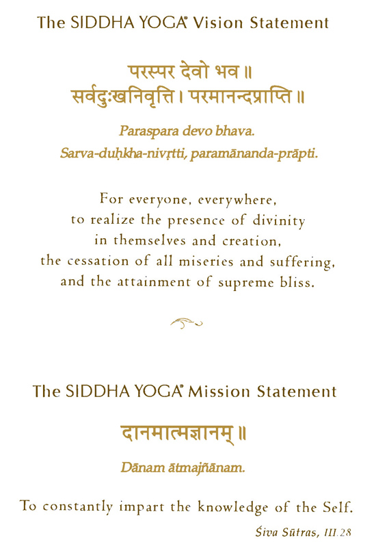 Yoga Resume Mission Statement