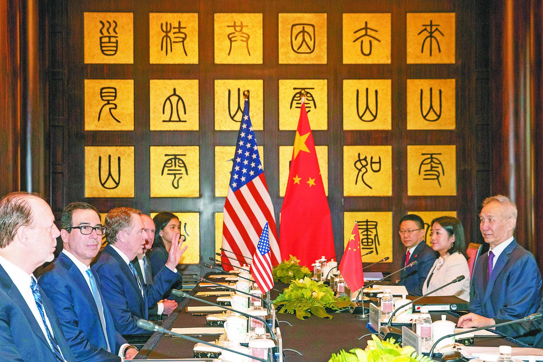 貿易談判上海重啓 特朗普轟華不守信