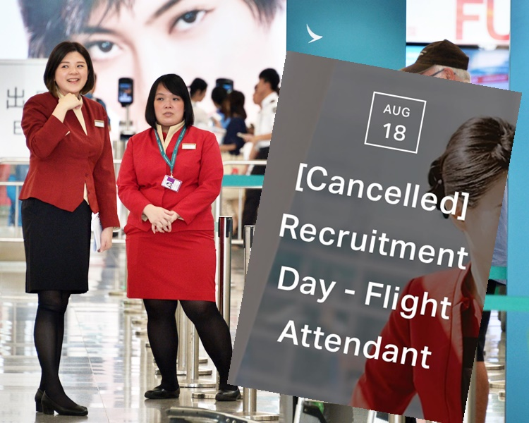 出現不可預見情況 國泰取消機艙服務員招募日 | 多倫多 | 加拿大中文新聞網 - 加拿大星島日報 Canada Chinese News