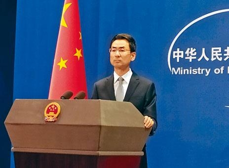 G7重申《中英聯合聲明》重要性 外交部:多管閒事