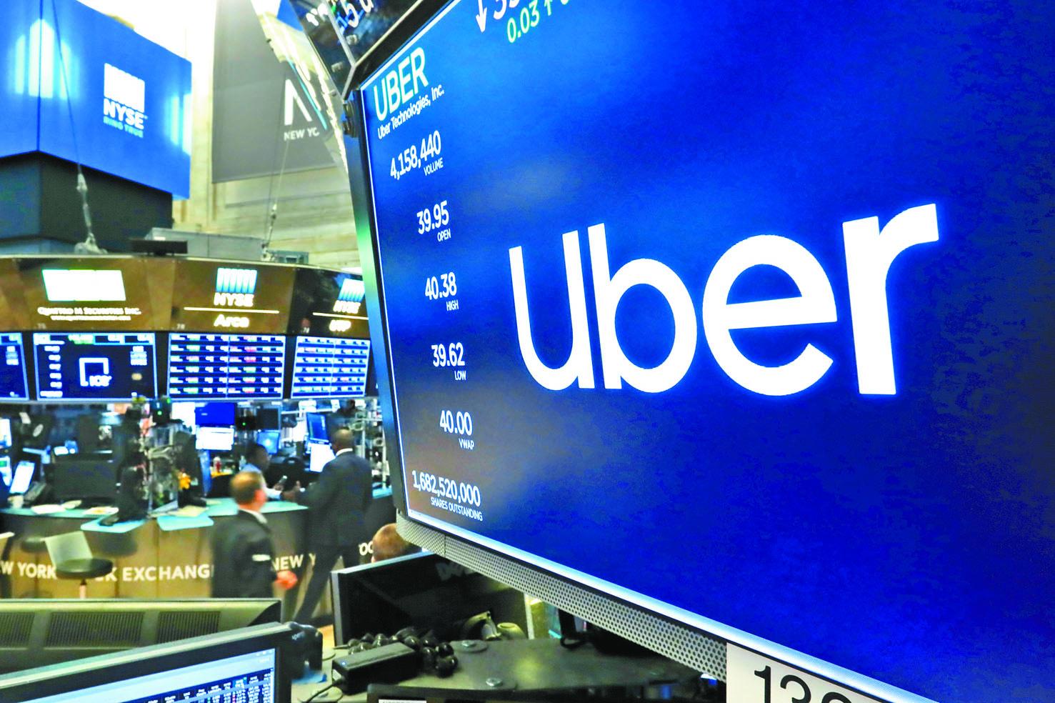 Uber建新總部 擴張貨運業務