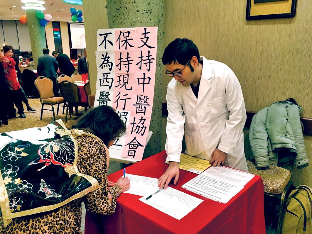 中醫之家街頭簽名運動 促關注醫管局合併影響