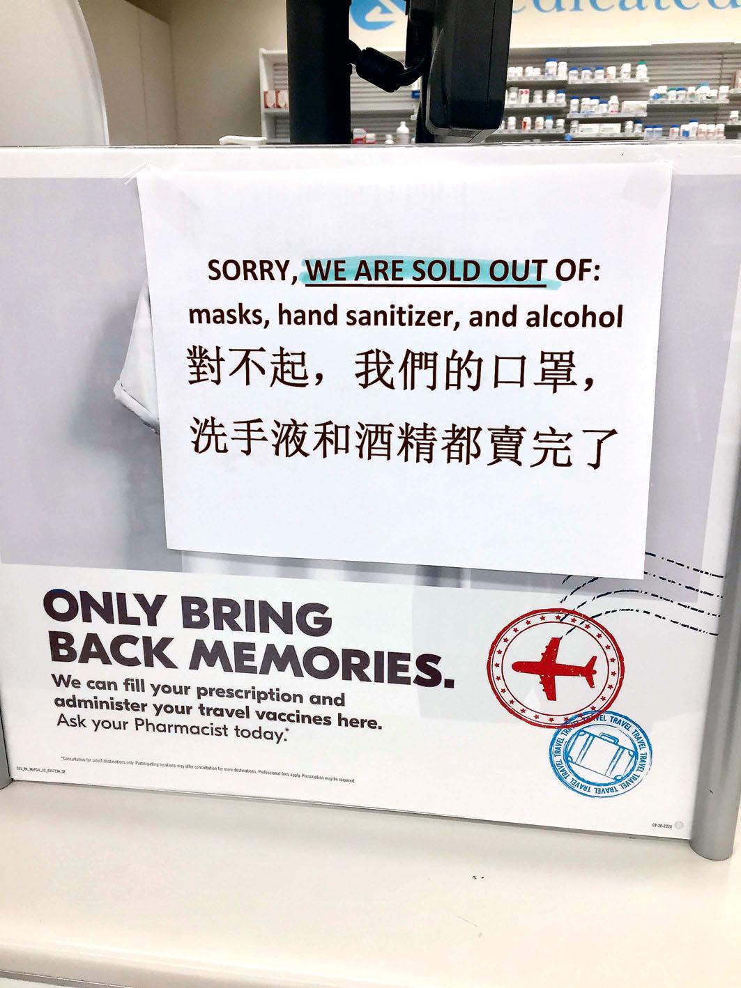 多市華人團體籌款 購醫療物資運武漢 | 多倫多 | 加拿大中文新聞網 - 加拿大星島日報 Canada Chinese News
