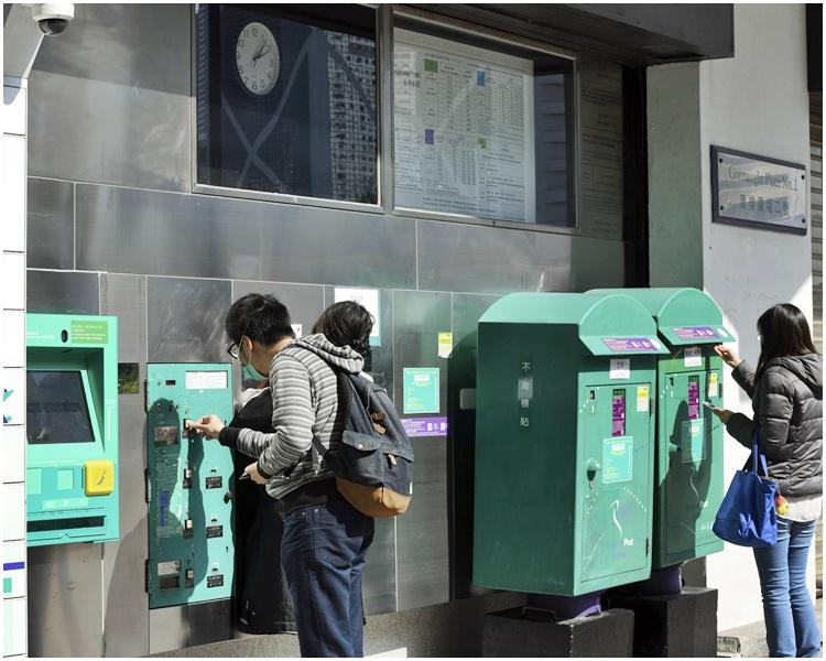香港郵政下周起恢復每天派遞 繼續「口罩先派」