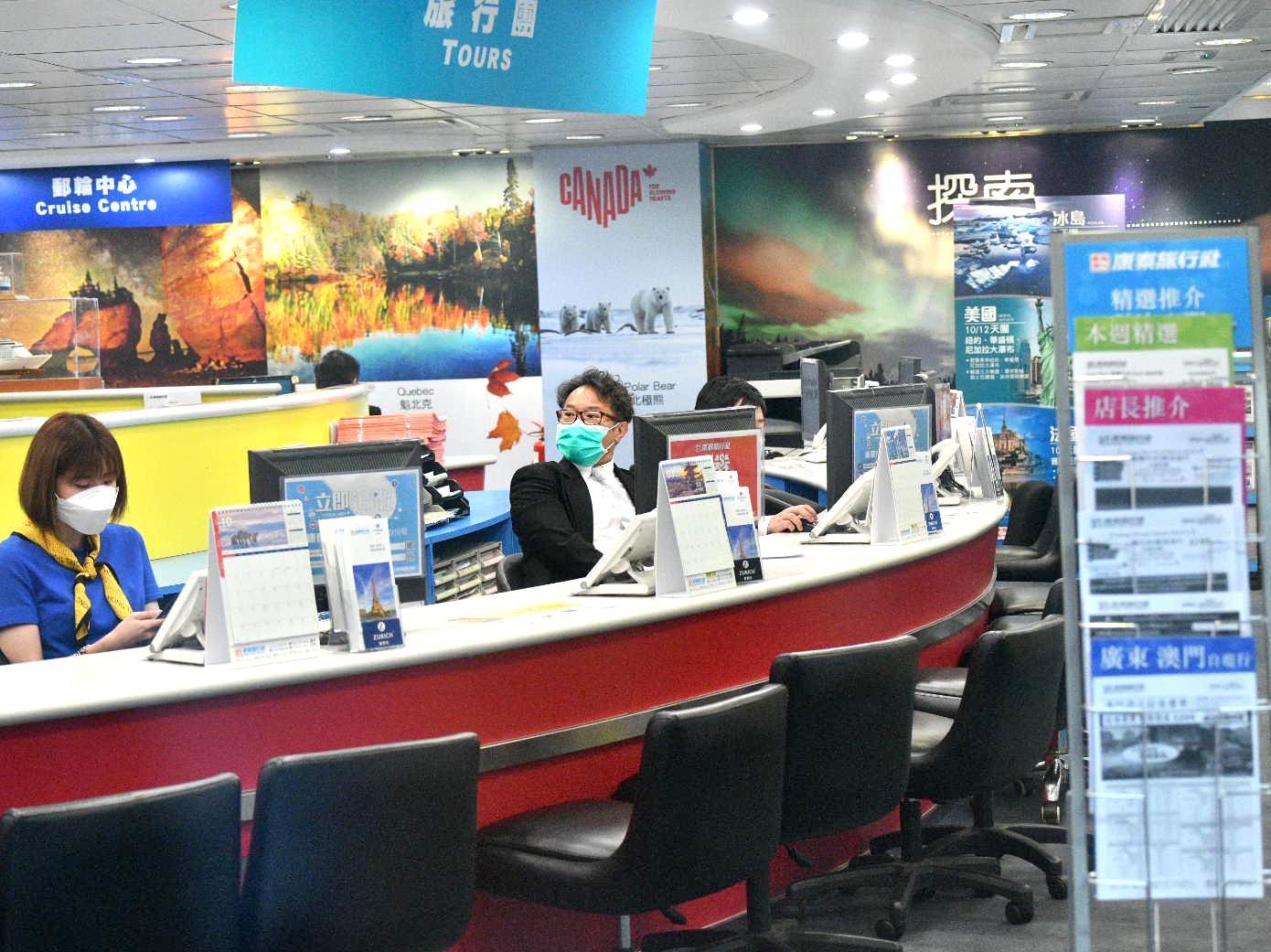 紐西蘭收緊入境限制 康泰及縱橫遊取消下月15日前出發旅行團