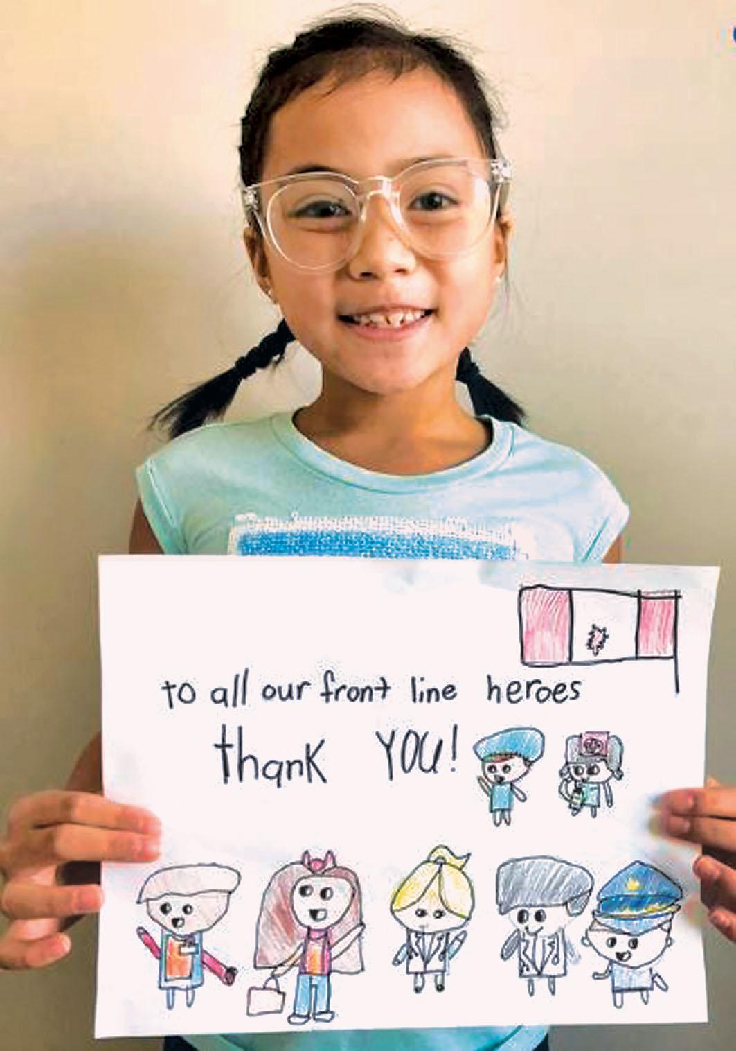 讀者圖畫表心聲 感謝抗疫英雄