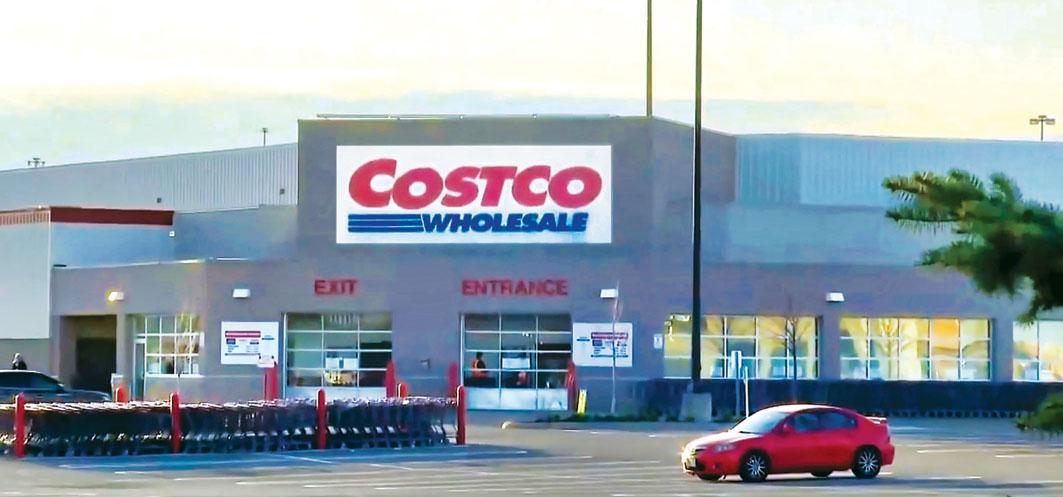 旺市Costco 7員工確診 衛生局指感染顧客風險低