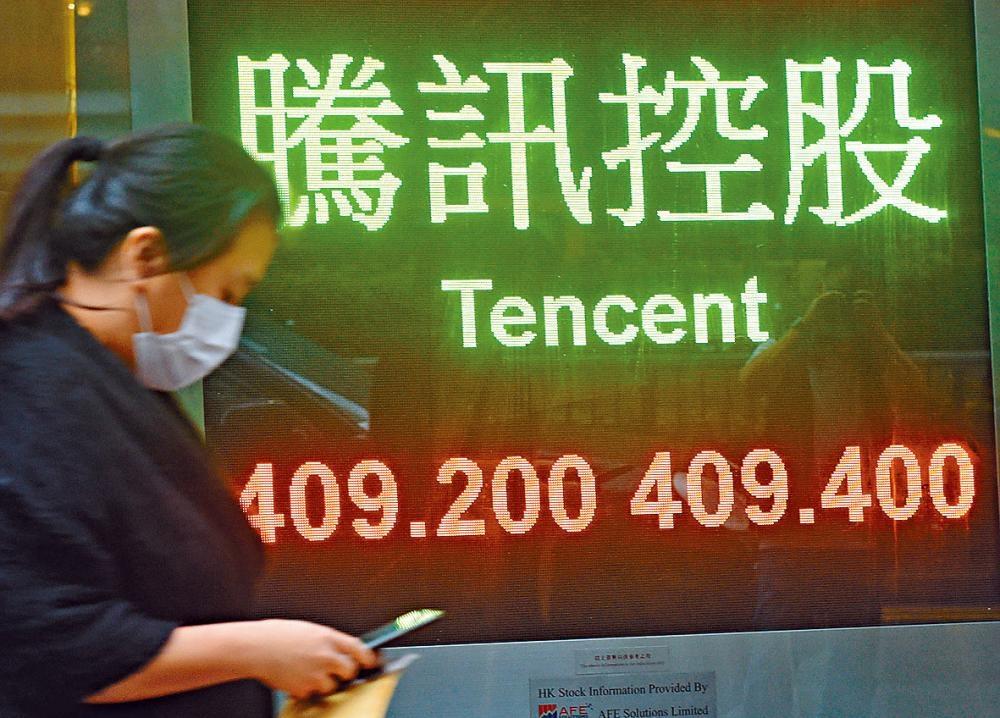 騰訊中移動領漲 恒指反彈近百點   多倫多   加拿大中文新聞網 - 加拿大星島日報 Canada Chinese News