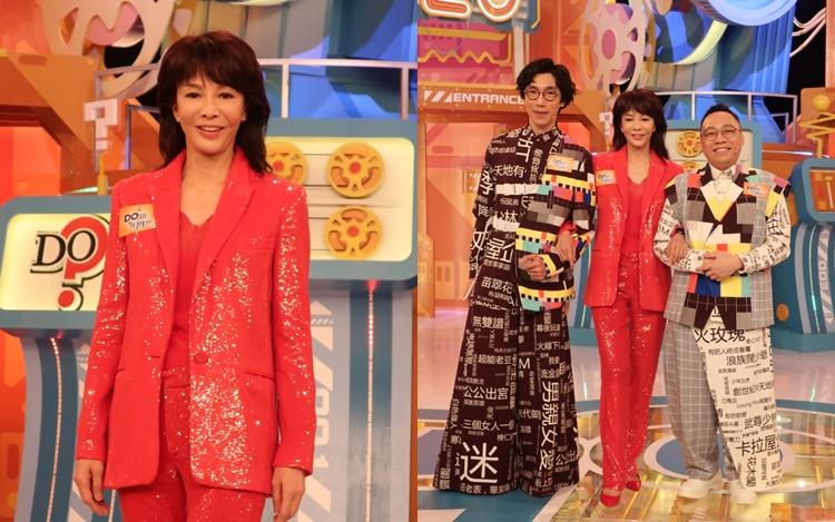 《Do姐有問題》圍繞TVB題目 鄭裕玲自爆被考起