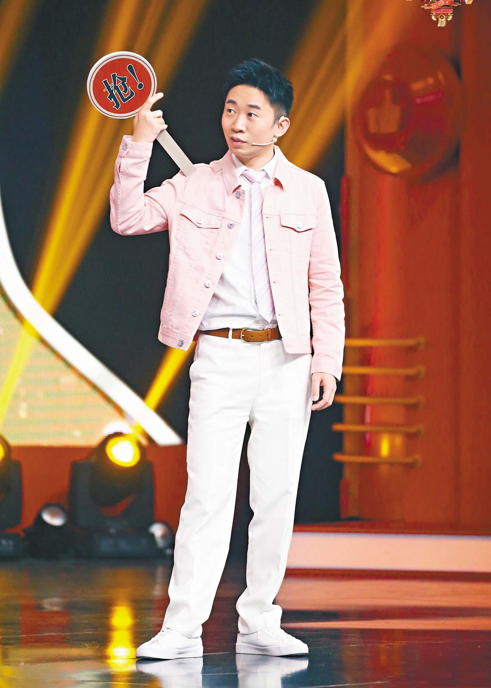 楊迪表演「太放肆」