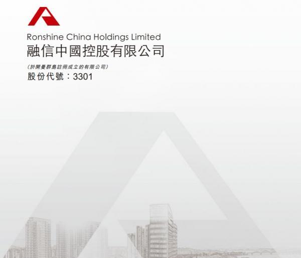【3301】融信中國5月銷售額升15% | 多倫多 | 加拿大中文新聞網 - 加拿大星島日報 Canada Chinese News