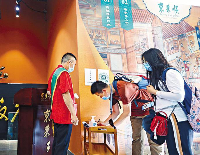 京飲食業停聚餐 堂食須有健康碼