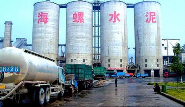 【914】海螺水泥中期純利160.86億元人民幣 升5% 不派息 | 多倫多 | 加拿大中文新聞網 - 加拿大星島日報 Canada Chinese News
