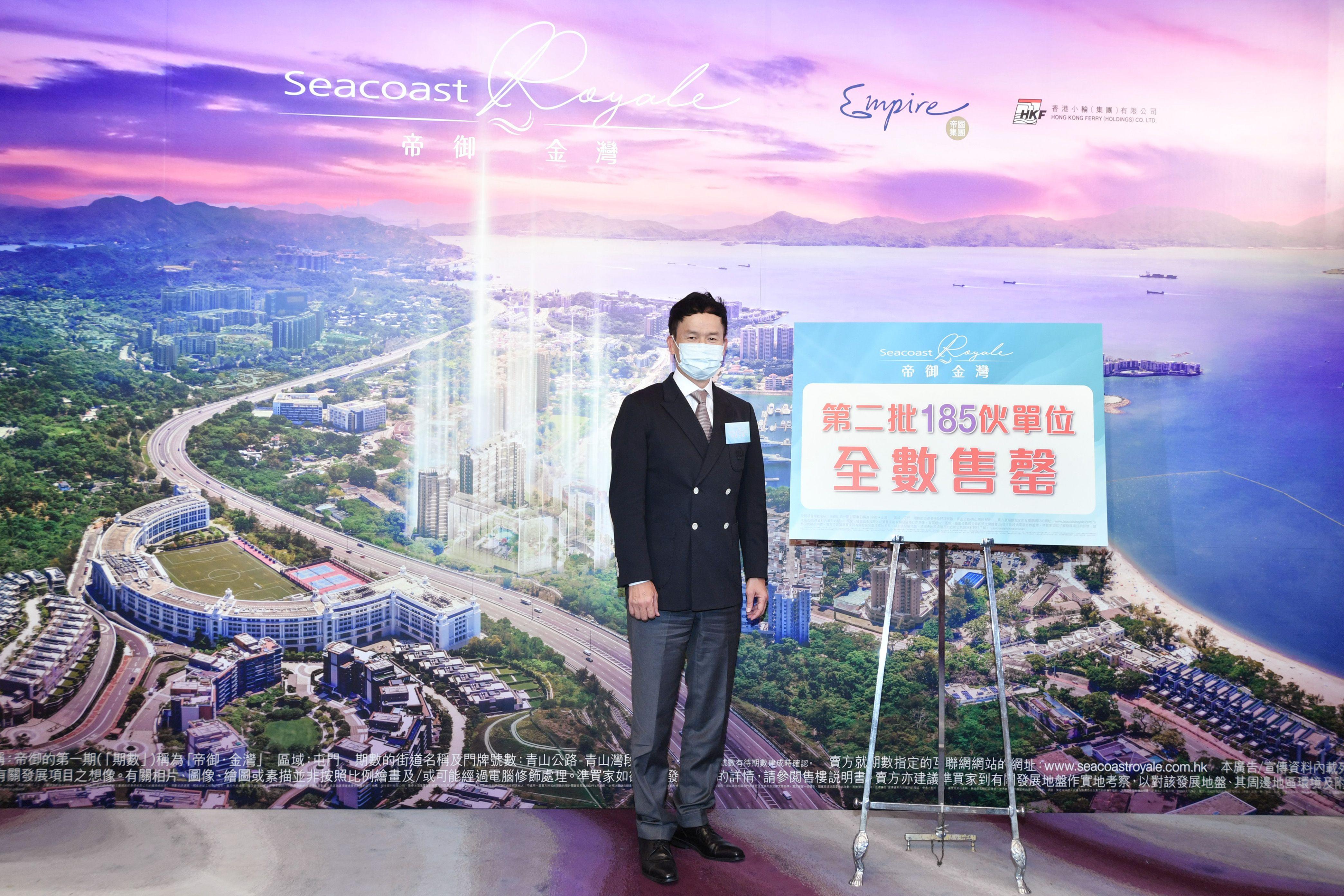 帝御.金灣次輪185伙即日沽清 | 多倫多 | 加拿大中文新聞網 - 加拿大星島日報 Canada Chinese News