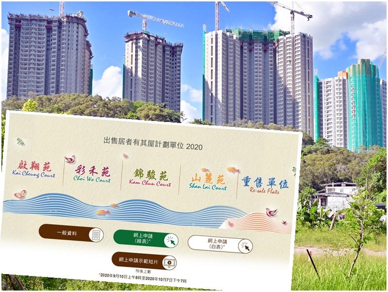 新居屋下周四接受申請 今起可率先下載表格   多倫多   加拿大中文新聞網 - 加拿大星島日報 Canada Chinese News