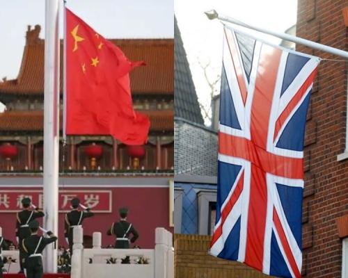 英國更新對中國旅遊警示 提醒有被任意拘留風險 | 多倫多 | 加拿大中文新聞網 - 加拿大星島日報 Canada Chinese News