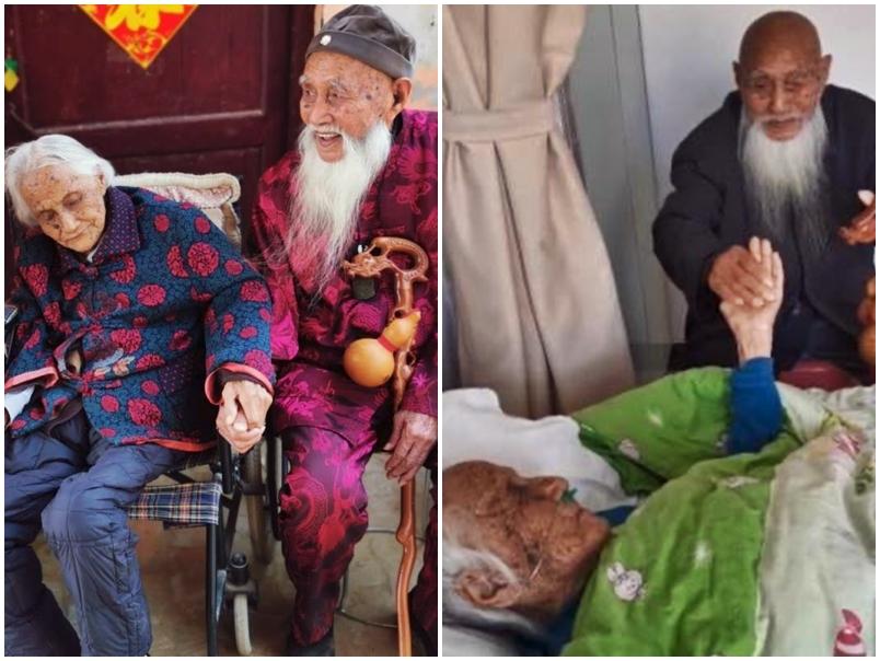 97歲妹病危104歲哥趕探望 妹落淚:也許最後一次見了   多倫多   加拿大中文新聞網 - 加拿大星島日報 Canada ...