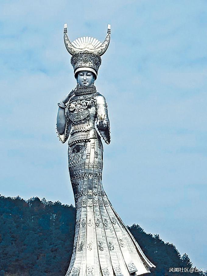 貴州貧縣8600萬建苗族女神像惹爭議 | 多倫多 | 加拿大中文新聞網 - 加拿大星島日報 Canada Chinese News