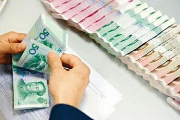 人民幣中間價漲237點子 | 多倫多 | 加拿大中文新聞網 - 加拿大星島日報 Canada Chinese News