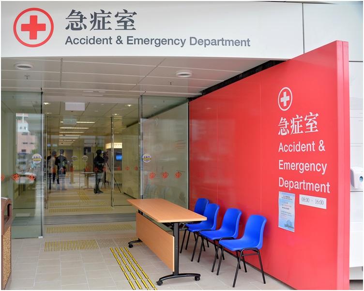 天水圍46歲女子報稱在荃灣遭強姦 警緝中年漢 | 多倫多 | 加拿大中文新聞網 - 加拿大星島日報 Canada Chinese News