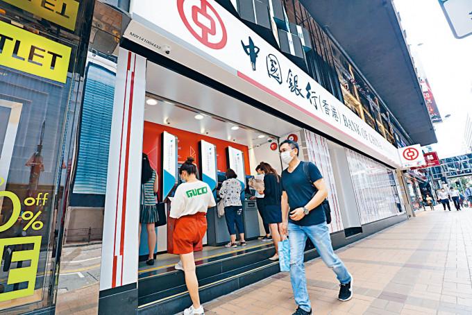 中銀傳減按息 低至「H+1.3厘」 | 多倫多 | 加拿大中文新聞網 - 加拿大星島日報 Canada Chinese News