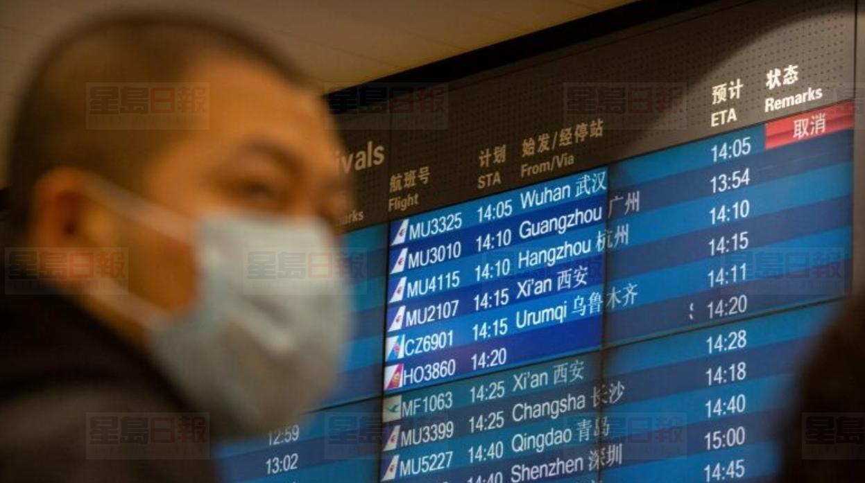 宏利與TuGo取消承保因疫情而「取消行程」旅遊保險