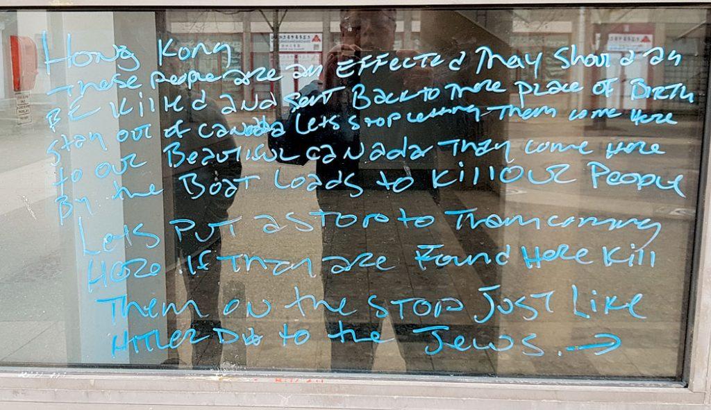郭英華:警方對仇恨亞裔案有「意識形態」問題   多倫多   加拿大中文新聞網 - 加拿大星島日報 Canada Chinese News