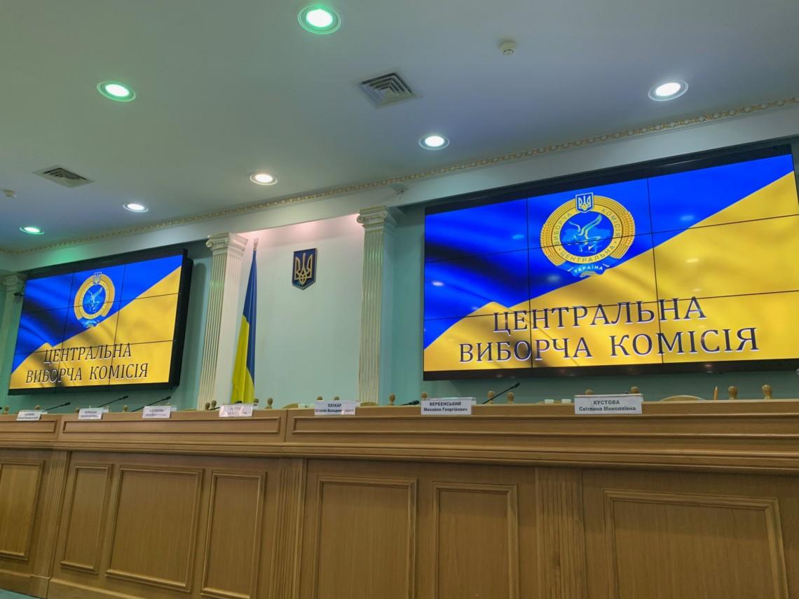 При цьому Комісія оголосила початок виборчого процесу перших виборів депутатів сільських, селищних, міських рад ОТГ і відповідних сільських, селищних, міських голів із 2 листопада поточного року.