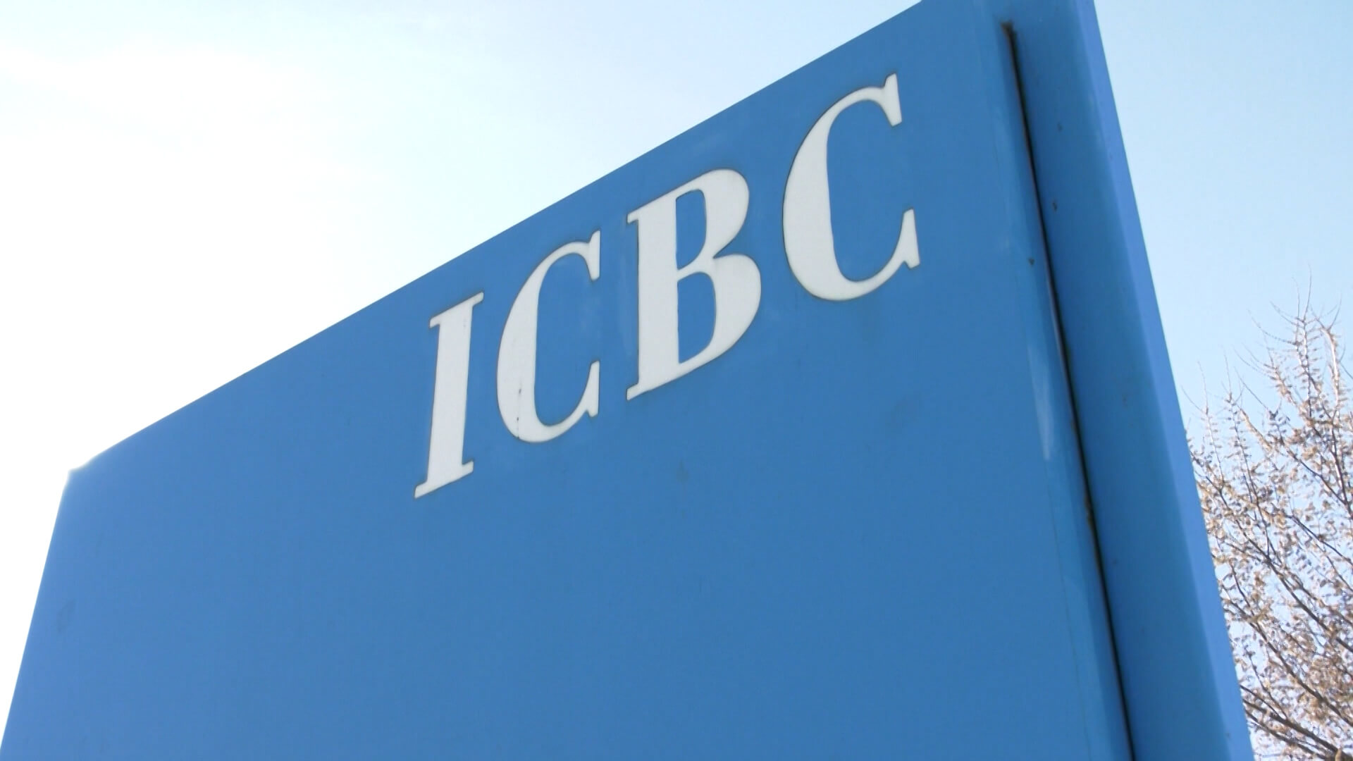 ICBC to offer insurance renewals online starting May 2022 | Energeticcity.ca - Local news from Northeast B.C.