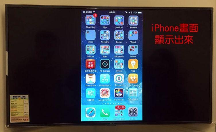 電視機立即顯示iPhone畫面
