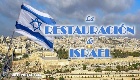 Desobediencia de Israel, salvación de gentiles