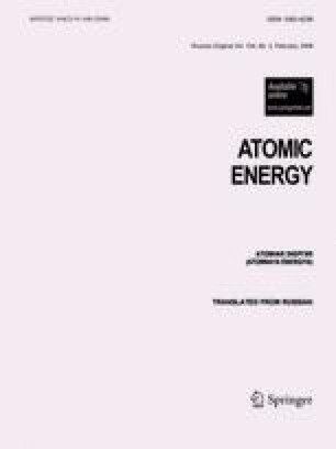 Characteristics of heat transfer of models of core and