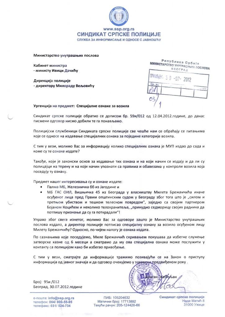 2012-07-30 Ургенција Кабинет и Дирекција специјалне ознаке за возила-page-001