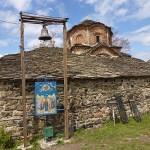 Gammal kyrka. Korca