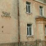 Ryssymbolerna finns kvar. Narva