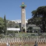 Stadshuset. Addis Abeba