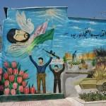 Martyrbild. Shiraz
