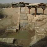 Platsen där Jesus döptes