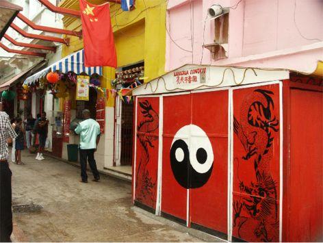 Chinatown. Havanna