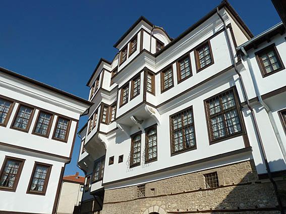 Stadsmuséet. Ohrid (U)
