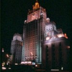 """En av """"De sju systrarna"""". Moskva"""