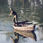 Ranger. Chitwan National Park (U)