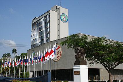 Regeringsbyggnaden. Panama City