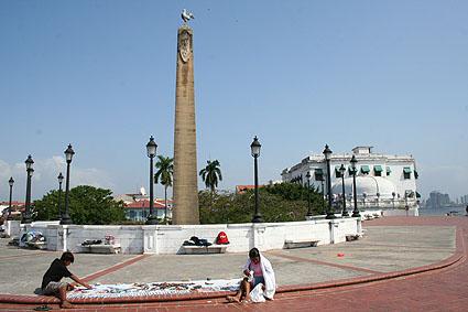 Plaza de Francia. Casco Viejo