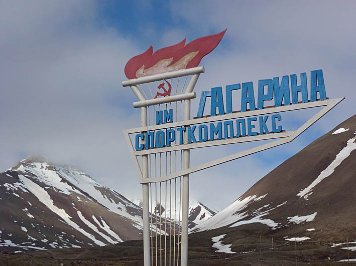 Sovjetsymbol. Pyramiden
