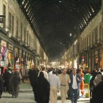 Souq al-Hamidiyya. Damaskus