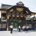 Nijo slottet. Kyoto. Japan (U)