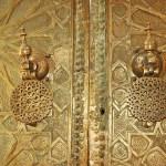 Vacker dörr. Fez (U)
