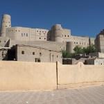Bahla Fort. Oman (U)