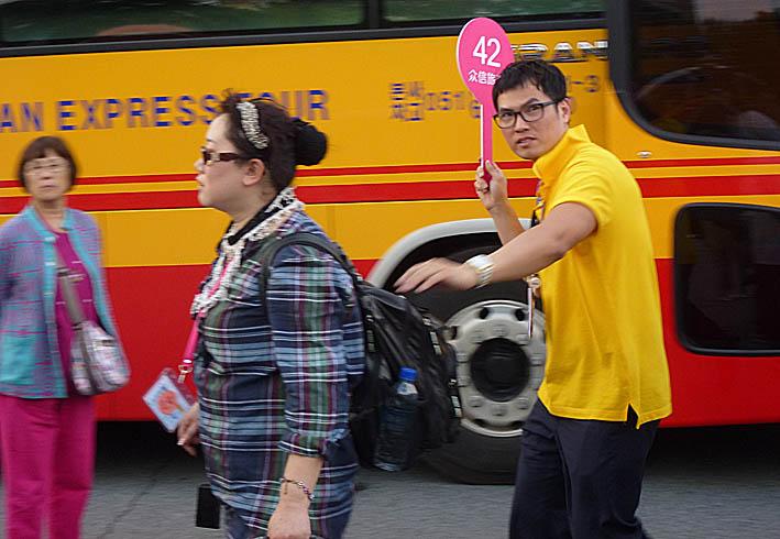 Stressad guide. Busan